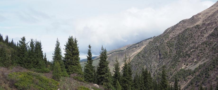 Kegety Gorge