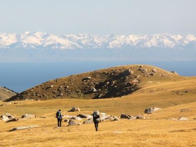 Altyn Kungey trail